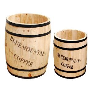 深型プランター 大型 【コーヒーバレル大小 2個組 CB-233040NS】 木製プランター ウッドプランター フラワーラック プランターラック 花台 プランタースタンド