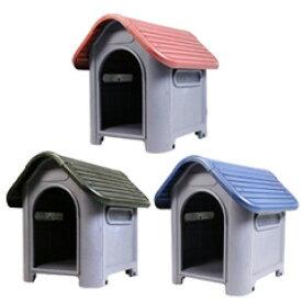 犬小屋 小型犬用 中型犬用 屋外 【PPドッグハウス PDH-7330248】 ペットハウス プラスチック 丸洗い可能