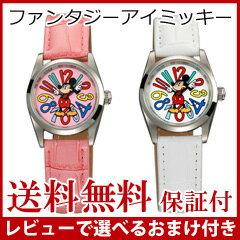 ディズニー ウォッチ ミッキーマウス レディース 腕時計 【送料無料+1年保証+オルゴールBOX付】【ディズニー 世界限定腕時計 ファンタジーアイミッキー 30686】