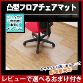 Chairmat clear polycarbonate transparent tatami flooring carpet ceased floor mats scratch mat scratch protection sheet