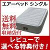 전동 공기 침대 청소기 공기 침대 싱글침대 일인용 침대 전동 펌프 내장
