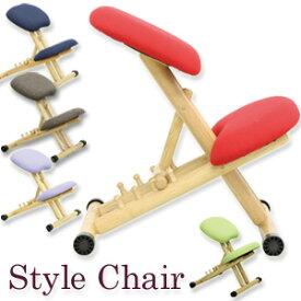 プロポーションチェア おしゃれ 【スタイルチェア BC-101】 [送料無料] 勉強椅子 天然木 学習チェア 姿勢 プロポーションチェア オシャレ リビングチェアー 学習椅子 長く使える