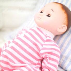 人形 お世話 【癒しの赤ちゃん人形 のんちゃん 目元ぱちぱちタイプ】 [送料無料] お人形 あかちゃん お世話 のんちゃん おままごと 人形 ドールセラピー 抱き人形 かわいい
