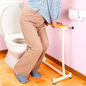 【在庫有】\ページ限定・ティースプーン付/ 置楽 立ち上がり手すり トイレ用 TAT-002T 【送料無料・代引料無料】 [つかまり立ち手すり トイレ用手すり 置くだけ トイレ 工事不要]