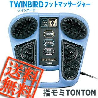 Foot sole massage instrument 6262-067 store