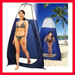 セルレット ワンタッチテント 簡易トイレ用テント 871016の通販