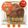 다네가시마 꿀 고구마 3kg ≪ 총 9kg ≫ 꿈 백 인데요, 대금 상환 수수료 무료