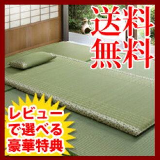 ◆-review bonus ◆ rushes or grass Igusa mattress hanging domestic. folding grass mats rugs fold up