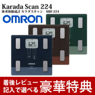 Body scan Omron HBF-216 weight body composition meter with obesity in fat levels check store.