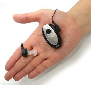【送料無料】【聴こえて安心 L&F 11000】 イヤホン式集音器 充電式集音器 イヤフォン式 小型 イヤホーン式集音器 集音機 音域調節 きこえてあんしん