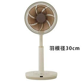 【送料無料・1年保証】dcモーター扇風機アロマ・衣類乾燥機能【アピックス DCリビング扇風機 30cm AFL-338R】 リモコン付き 3D首振り機能 省エネ 7枚羽根