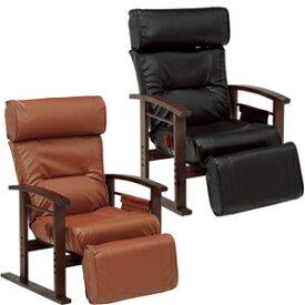 【送料無料】【高座椅子 パーソナルチェア LZ-4758】1人用 リクライニングチェア オットマン付き パーソナルチェア アームチェア オットマン一体型