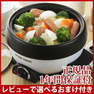 Electric multi pot mini-grill pots for single pot multi-cooker small hot plate electric Grill Pan