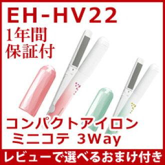 Mini heat iron Panasonic mini Cote hair iron curl portable hair straighteners winding hair head range and may stock early
