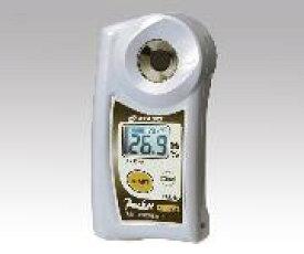 アタゴ ポケット糖度・濃度計 測定範囲 Brix0.0〜93.0%/9.0〜99.9℃(濃度/温度) 分解能 Brix0.1%/0.1℃(濃度/温度) 1-2456-01 PAL-S