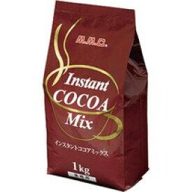 MMC 三本コーヒー インスタント ココア ミックス 1kg×2袋 968-4379