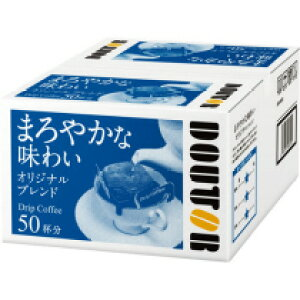 ドトールコーヒー ドトール ドリップコーヒー オリジナルブレンド 50袋×2箱 969-1186