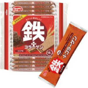 ハマダコンフェクト 健康サポート ウエハース 鉄+コラーゲン ココア味 18枚入×10パック 966-6511
