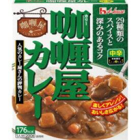 ハウス カリー屋 カレー 中辛 200g×1食 266-4408