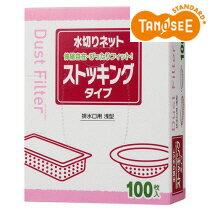 TANOSEE 水切り袋 ネットストッキングタイプ(排水口用浅型) 100枚入BOXタイプ 3パック