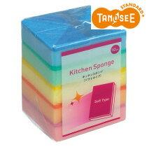 TANOSEE キッチンスポンジ ソフト 50個入(10個×5パック)