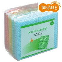 TANOSEE キッチンスポンジ ネット 50個入(10個×5パック)