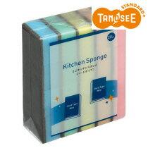 TANOSEE ミニキッチンスポンジ ハード 100個入(20個×5パック)