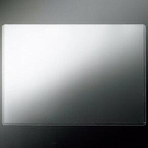 TANOSEE ハードカードケース(PET) A4 20枚