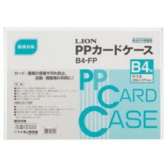 卡案件 (再生 PP) B4-FP