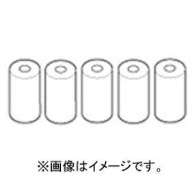 オムロン プリンタ用ロール紙感熱紙 HEM-PAPER-759P 5巻入 200回/巻 (適応機種HEM-759P、HEM-705IT、HEM-1040)