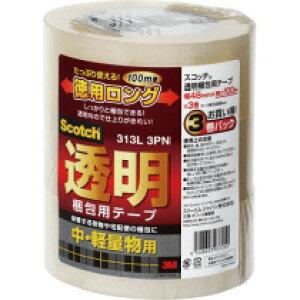 スコッチ 透明梱包テープ(中・軽量物用) 48mm×100m 3巻 313L 3PN 462-6185