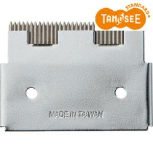 テープカッターTS226用替刃 5枚入  TS22603-5   463-6702