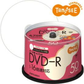 TANOSEE 三菱化学 DHR47JP50T データ用DVD−R 4.7GB 1−16倍速 スピンドルケース 300枚