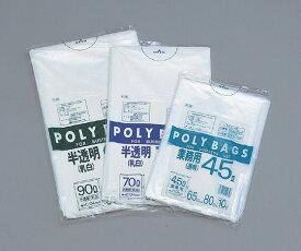 カラー分別ダスター ゴミ袋 70L 透明  7-5307-02