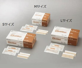 NICHIBAN(ニチバン) チューシャバン Mサイズ 27mm×27mm(粘着部) 13mm×13mm(パッド部) 1箱480枚入 穿刺部被覆保護材 衛生的/ベージュ/目立ちにくい