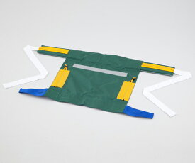 救助用おんぶひも UD-002(大人用) 8-4305-01