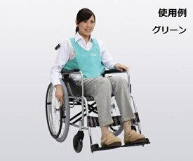 車椅子用ベルト(キーパー) キーパー2(SR-50) 綿100%(葛城織)