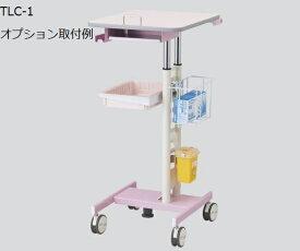 ナースカート(Florence/フローレンス) TLC-1 500×650×900〜1100mm 信頼の抗菌ハンドルと抗菌天板仕様!ナーステーブルにカンチもできます