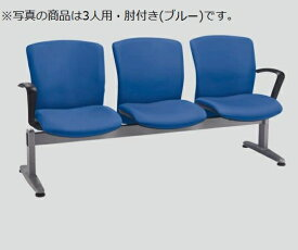 NEW ロビーチェア LC-683(VG1) 3人用・肘無し
