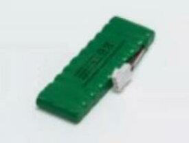 新鋭工業 交換部品(ミニックDC-2/セパDC-2共通) ミニックDC-2/セパDC-2用バッテリー E7239-MWD2 200191281