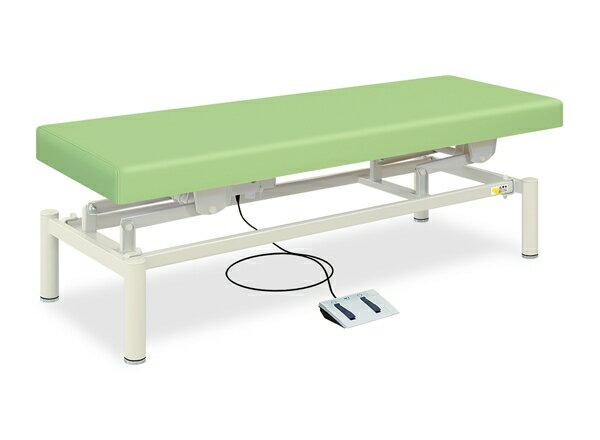 【法人限定販売】高田ベッド 18色のカラーとサイズが選べるマッサージベッド  電動HSベッド TB-806  病院/クリニック【代引不可】