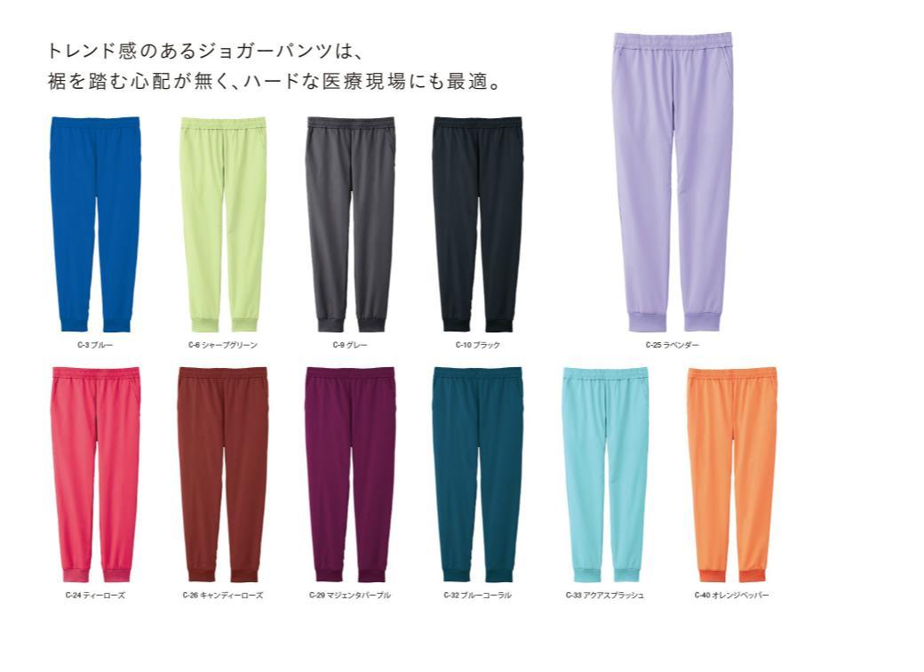 MIZUNO【ミズノ】 ジョガーパンツ[男女兼用] MZ-0121 SS〜5L 全14色 医療/病院/サロン/クリニック/男性用/女性用/メンズ/レディーズ/白衣