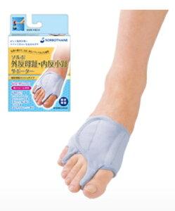 ソルボ 外反母趾・内反小趾サポーター 固定薄型メッシュタイプ右足用/左足用  S/M/L  シルバーグレー固定薄型補正タイプ