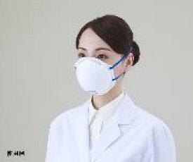 クリーンガード(R)M10DS2マスク 1-6811-02 67811 PM2.5対応 PM2.5対策 防じんマスク 防塵マスク 感染予防 ウイルス対策 大気汚染 新型インフルエンザ 医療従事者向け