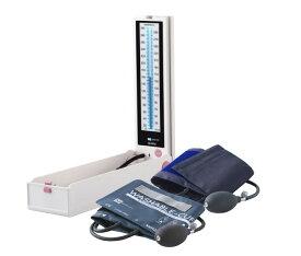 ケンツメディコ ウォッシャブルカフ仕様 水銀レス血圧計 KM-380-2  水銀を使わない血圧計/銀不使用/ウォッシャブルカフ