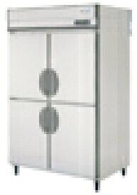 【代引き不可】福島工業株式会社 業務用タテ型冷蔵庫 ARN-120RMD W1200xD650xH1950mm 847L -5〜10℃ 薄型