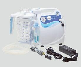 新鋭工業 小型吸引・吸入器セパDC-2(3電源対応) 吸引吸入器 吸引器付きネブライザー 高性能 多機能 ※沖縄・離島配送不可