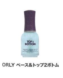 ORLY ベース&トップ2ボトム 8372001