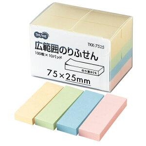 TANOSEE 広範囲のりふせん 75×25mm 4色 1パック(10冊)