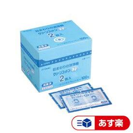 【あす楽】オオサキメディカル クリーンコットンアイ 2ツ折 (2枚入・100包) 1箱